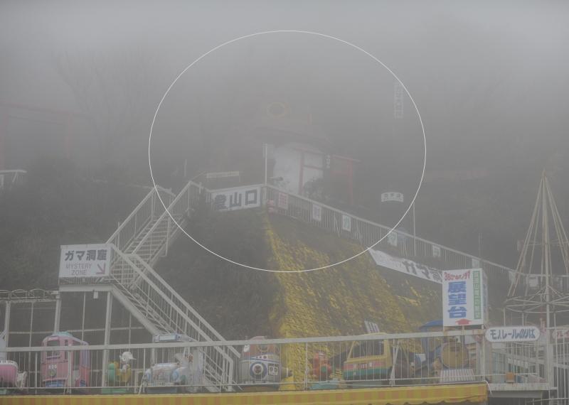 筑波山ドライブ ガマとハイエースと霧