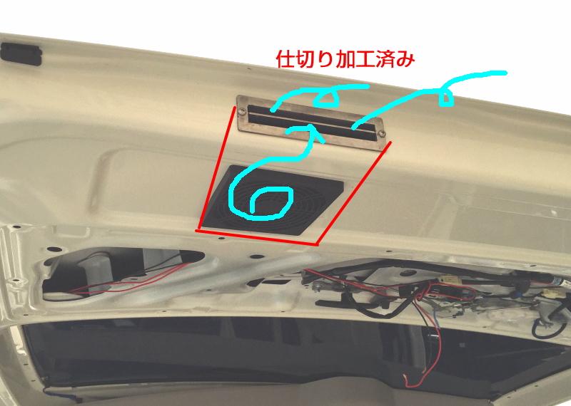 ベンチレーターで車内の空気を強制排気